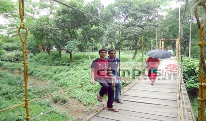 চট্টগ্রাম বিশ্ববিদ্যালয়ের ঐতিহ্য ঝুলন্ত সেতু
