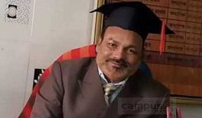না ফেরার দেশে ইসলামী বিশ্ববিদ্যালয়ের প্রফেসর ড. নূরী