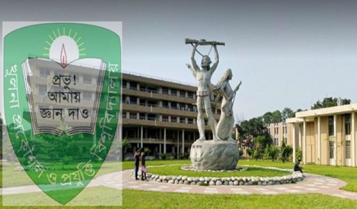 খুলনা প্রকৌশল বিশ্ববিদ্যালয়ে শিক্ষকতার সুযোগ