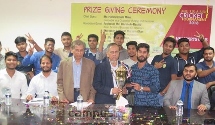 মানারাত ভার্সিটির আন্ত:ক্রিকেটে চ্যাম্পিয়ন বিবিএ ৪২তম ব্যাচ