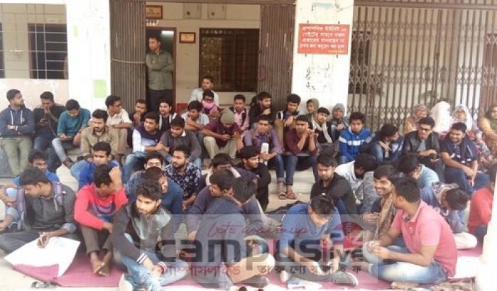 পাবিপ্রবিতে ফের রক্ত দিয়ে শিক্ষার্থীদের বিক্ষোভ