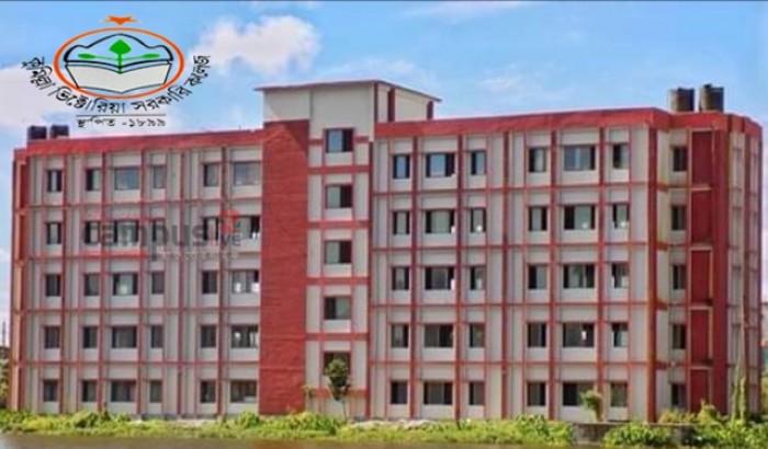 কুমিল্লা ভিক্টোরিয়া কলেজের ১২০ বছর পূর্তি