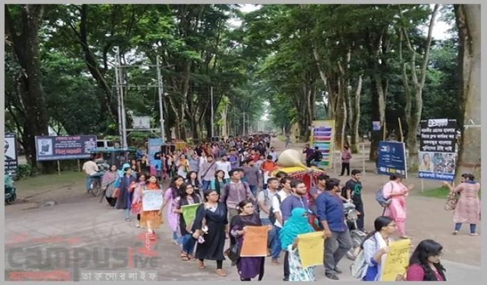 শিক্ষার্থীদের ঐক্যবদ্ধ ফু'য়ে সাইক্লোন হয়ে উড়ে যাবে সন্ত্রাসীরা