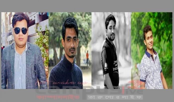 অছাত্র আর বিতর্কিতদের নিয়ে রাবি ছাত্রলীগের তদন্ত কমিটি