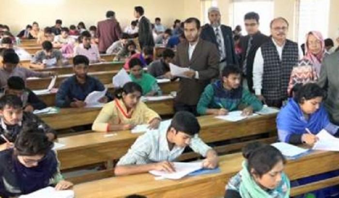 বরিশাল বিশ্ববিদ্যালয়ে ভর্তি পরীক্ষায় 'ইলেকট্রিক জ্যামার'