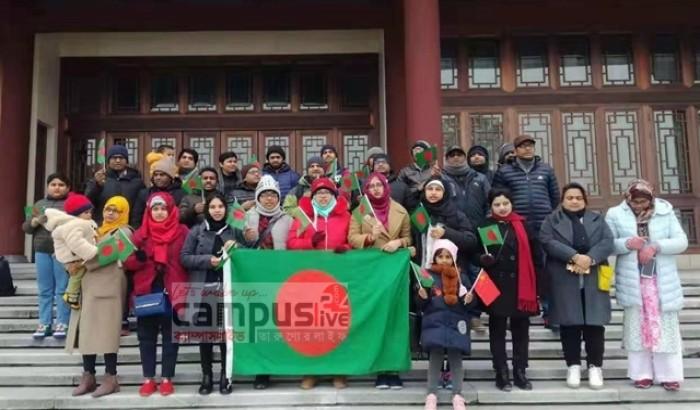 চকবাজার ট্রাজেডি: চীনের ঝেজিয়াং ইউনিভার্সিটিতে শোকসভা