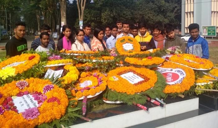 রাবিতে শহীদ ড. শামসুজ্জোহার মৃত্যু বার্ষিকীতে শ্রদ্ধাঞ্জলি
