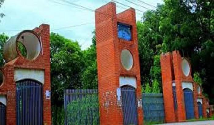প্রফেসর নিয়োগ দিচ্ছে মাওলানা ভাসানী বিশ্ববিদ্যালয়