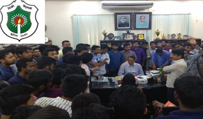 ঢাকা কলেজ প্রিন্সিপালের অফিস ঘেরাও, শিক্ষার্থীদের বিক্ষোভ