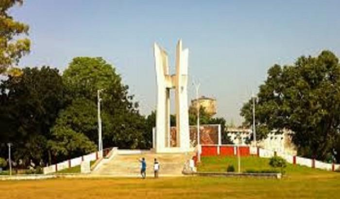 রাজশাহী বিশ্ববিদ্যালয়ে শিক্ষকতার সুযোগ