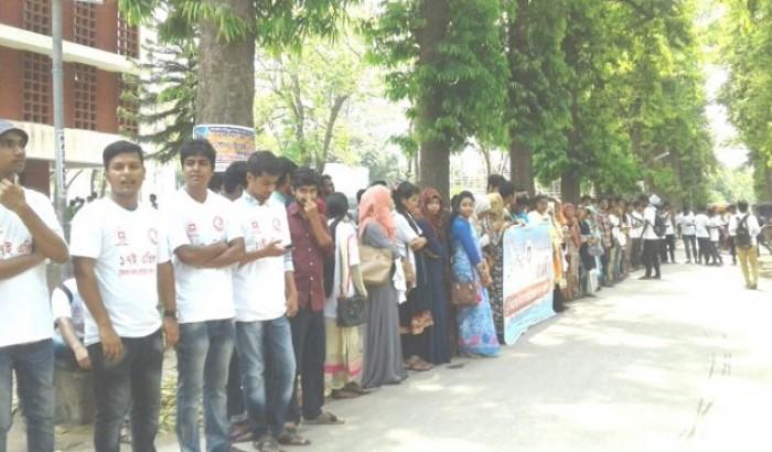 মুজিবনগর দিবসকে 'জাতীয় দিবস' করার দাবীতে রাবিতে মানববন্ধন