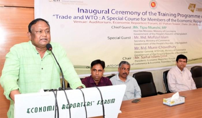 সরকারের লক্ষ্য ব্যবসা-বাণিজ্যের প্রসার করা: টিপু