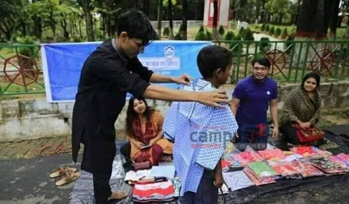 বিশ্ববিদ্যালয় শিক্ষার্থীদের স্বপ্নের দোকান, জামার দাম ২ টাকা!