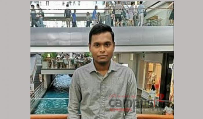 গ্র্যাবের ইঞ্জিনিয়ার হলেন বঙ্গবন্ধু বিশ্ববিদ্যালয়ের শিক্ষার্থী মশিউর