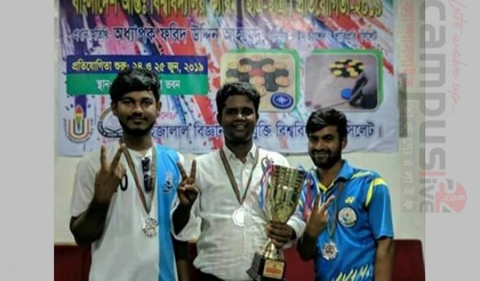 আন্ত:বিশ্ববিদ্যালয় ক্যারাম প্রতিযোগীতায় রানার আপ ববি