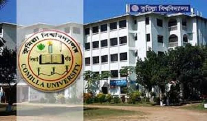 কুমিল্লা বিশ্ববিদ্যালয়ে ৪২ কোটি ১৭ লাখ টাকার বাজেট পাস