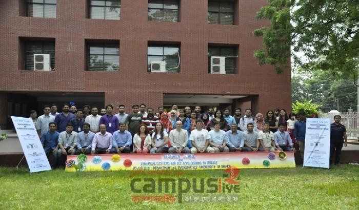 CIMPA Research School এর ১০ম দিনের কর্মশালা