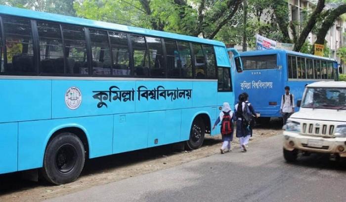 ছুটি শেষে কাল খুলছে কুমিল্লা বিশ্ববিদ্যালয়