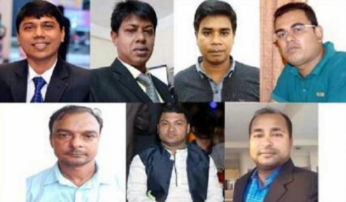 বরিশাল বিশ্ববিদ্যালয়ে 'কর্মকর্তা-কর্মচারী ঐক্য পরিষদ' গঠন
