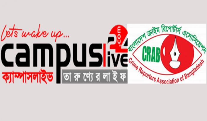 সাংবাদিক আজহার মাহমুদের বিরুদ্ধে ডিজিটাল নিরাপত্তা আইনে মামলা, ক্র্যাবের নিন্দা