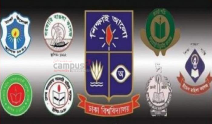 ঢাবি অধিভুক্ত ৭ কলেজ সংকট সমাধানে কমিটি গঠন