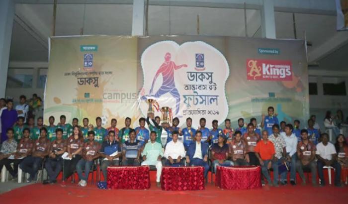 ঢাবি আন্তঃবাস রুট ফুটসাল প্রতিযোগিতায় চ্যাম্পিয়ন 'উল্লাস'