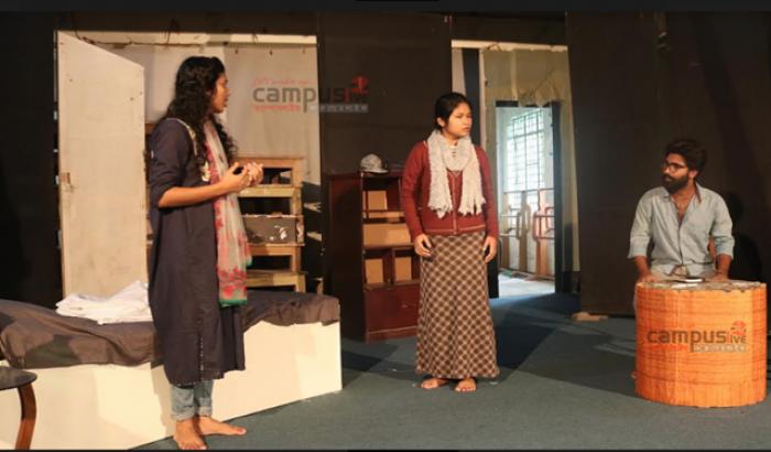 কবি নজরুল বিশ্ববিদ্যালয়ে তিন দিনব্যাপি নাট্যোৎসব
