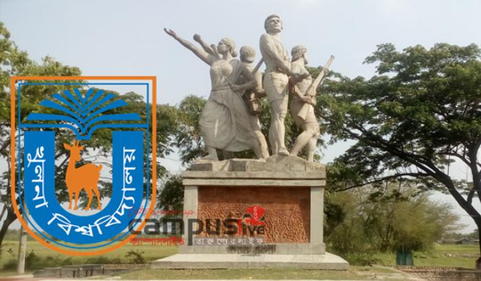 ৩৭ জনবল নিয়োগ দিচ্ছে খুলনা বিশ্ববিদ্যালয়