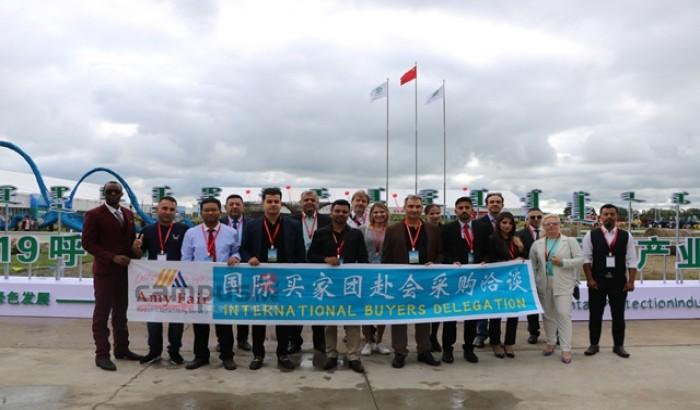 চীনে আন্তর্জাতিক পরিবেশ সংরক্ষণ শিল্প প্রদর্শনী