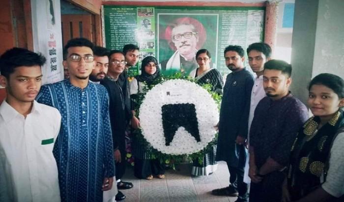 চট্টগ্রাম কমার্স কলেজে জাতীয় শোক দিবস পালিত