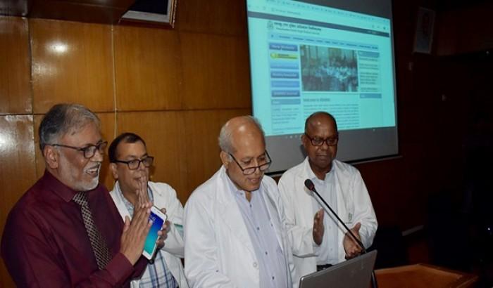 শেখ মুজিব মেডিকেল বিশ্ববিদ্যালয়ে নতুন ওয়েবসাইট