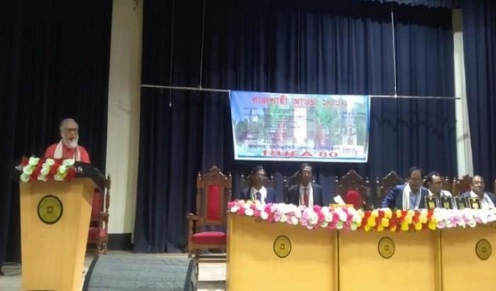 রাবি: ''ছাত্র সংগঠনগুলো রাকসু চায় না''