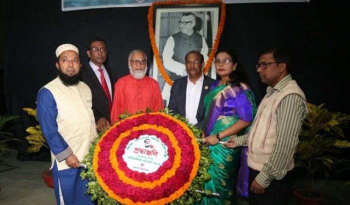 রাবি:''৭ মার্চ বাঙালি জাতির মুক্তির রূপরেখা''