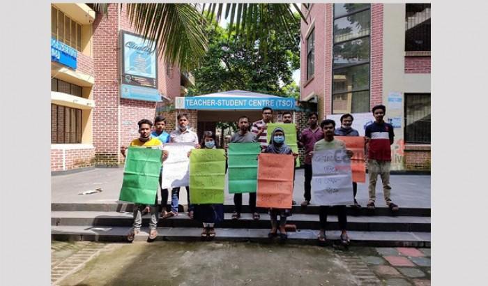 ব্যাংক অপসারণের দাবিতে হাবিপ্রবিতে শিক্ষার্থীদের মানববন্ধন