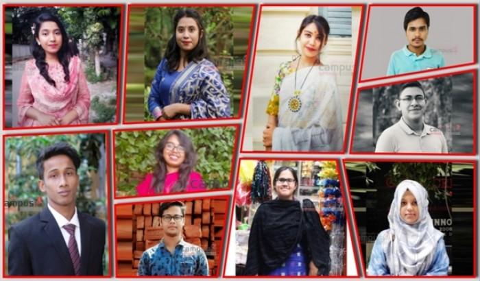 জগন্নাথ বিশ্ববিদ্যালয় দিবসে শিক্ষার্থীদের ভাবনা ও প্রত্যাশা