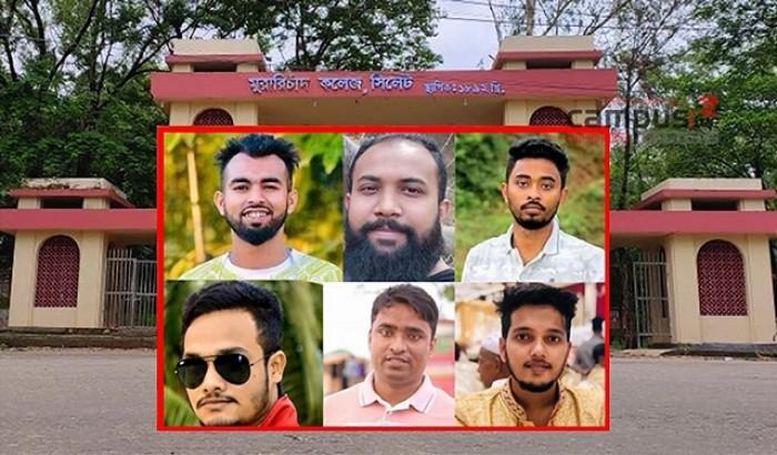 এমসি কলেজ ছাত্রাবাসে গণধর্ষণ, তদন্ত প্রতিবেদন জমা