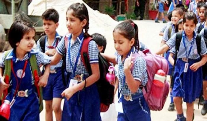 ''নভেম্বরে শিক্ষাপ্রতিষ্ঠান খুলবে কিনা এখনই বলা সম্ভব নয়''