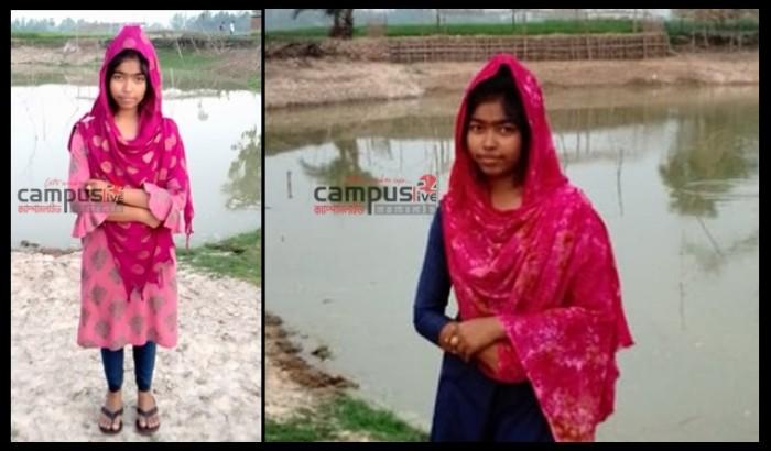 ক্ষেতলালে বাল্য বিয়ের অপমানে জীবন দিলো স্কুলছাত্রী