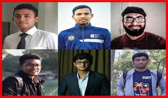 ভারতে আন্তর্জাতিক প্রতিযোগিতায় প্রথম শাবি শিক্ষার্থীরা