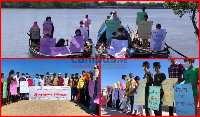 সাতক্ষীরায় 'উপকূল দিবস' ঘোষণার দাবিতে শিক্ষার্থীদের সমাবেশ