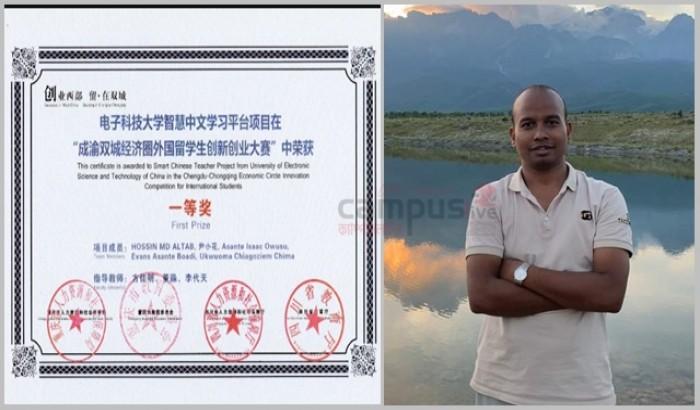চীনে গবেষক প্রতিযোগিতায় প্রথম হাবিপ্রবি ছাত্র