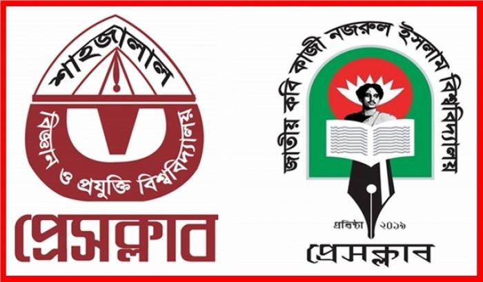 শাবিপ্রবি প্রেসক্লাবের নতুন কমিটিকে শুভেচ্ছা