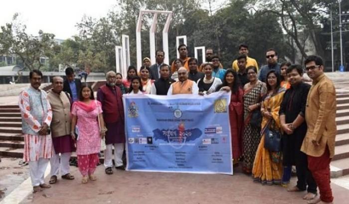 ভাষা শহীদদের সম্মানে দুই বাংলার 'সংযোগ'