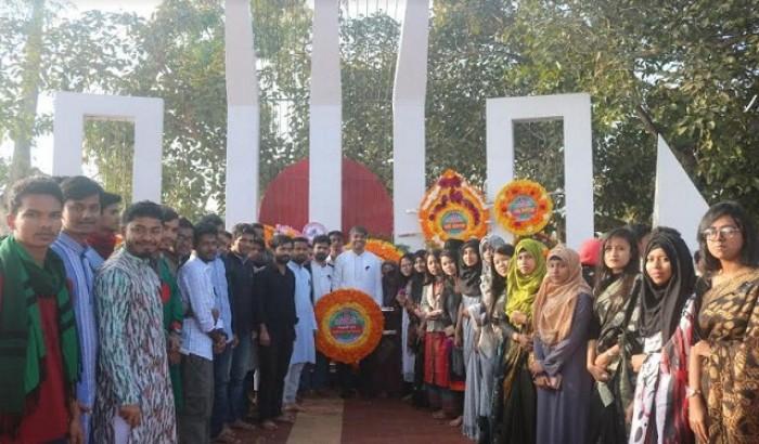 """রাবিপ্রবিতে """"মহান শহীদ ও মাতৃভাষা দিবস পালন"""""""