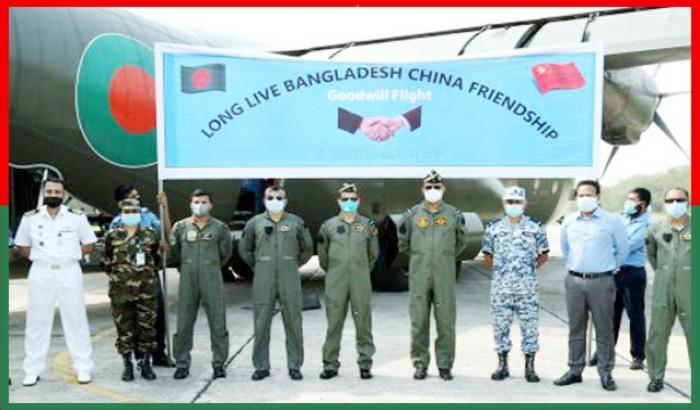 চীন থেকে চিকিৎসা সামগ্রী আনতে যাচ্ছে বিমানবাহিনী