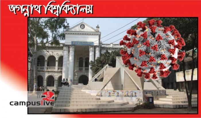 জগন্নাথ বিশ্ববিদ্যালয়ে স্থাপিত হচ্ছে করোনা টেস্টের ল্যাব