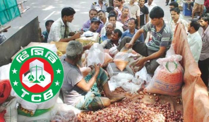 টিসিবির পেঁয়াজ বিক্রি হবে ২৫ টাকা কেজিতে