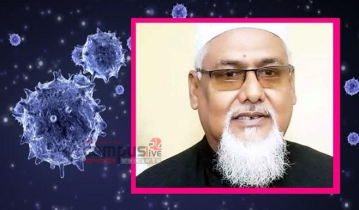 করোনায় আক্রান্ত এমপি ফরিদুল হক খান দুলাল