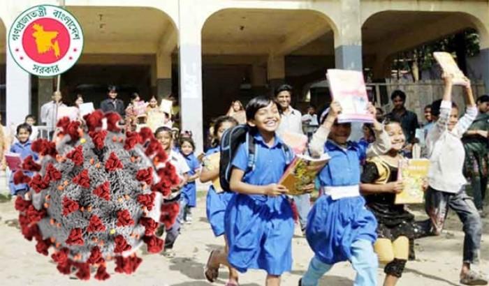 আরেক দফা বাড়ছে শিক্ষাপ্রতিষ্ঠানের ছুটি