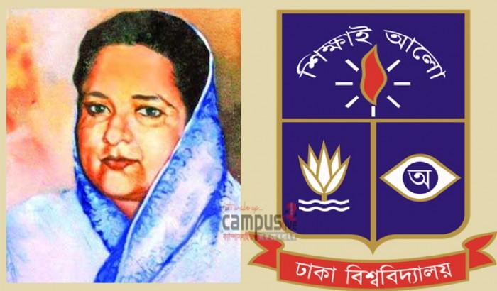 """""""বঙ্গমাতা শেখ ফজিলাতুন্নেছা মুজিব বিশ্বের মহীয়সী নারীদের একজন"""""""